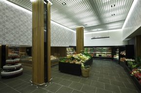 Macro center supermarket : an  ecologic-elegant-luxe feel